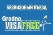 Belarus Visa free